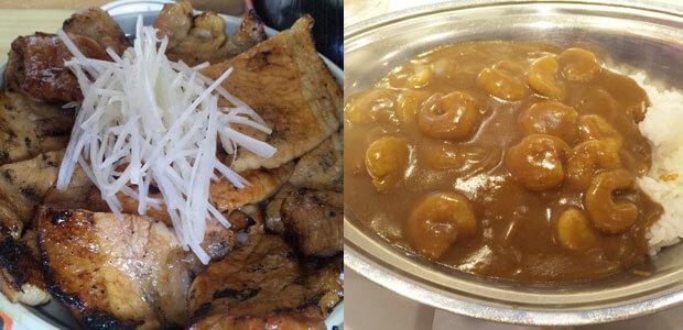 帯広の豚丼とインディアンカレー