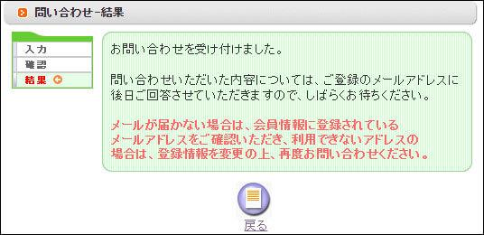 sakura-domain5